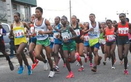 Access Bank Lagos City marathon gets IAAF Bronze Label
