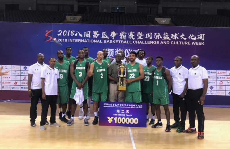 D'Tigers finish second in Atlas Basketball Challenge