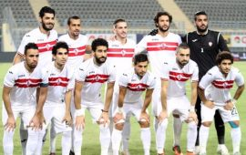 Africa: Zamalek fine players after conceding draw