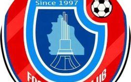NPFL: Akwa United arrive Port Harcourt for Super 6 camping