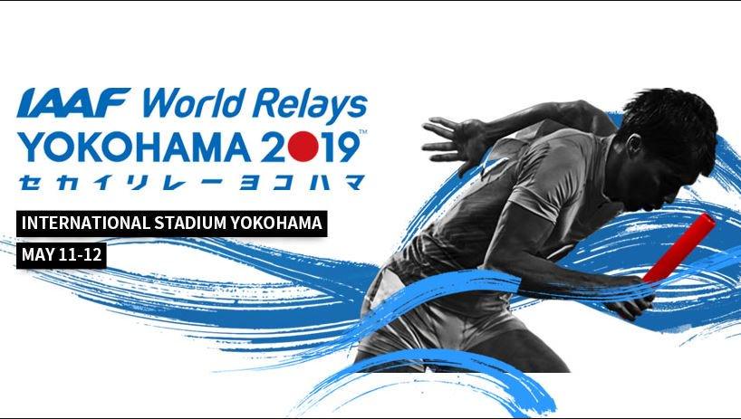 IAAF World Relays: Team Nigeria fail to shine on Day 1