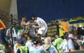 AFCON2019: Algeria edge Senegal to win second title