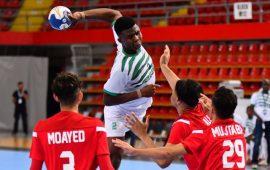 IHF Youth World C'ship: Nigeria bows to Bahrain